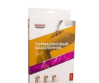 Турмалиновый наколенник с магнитными вставками Биомаг, Рыбинск