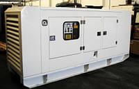 Аренда, прокат трехфазного дизельного генератора, электростанции  мощностью 160кВт/380-220В