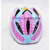 Вело Шлем детский (регулировка окружности)