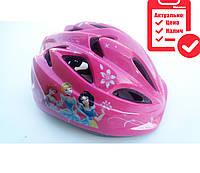 Вело Шлем детский Принцессы (регулировка окружности)