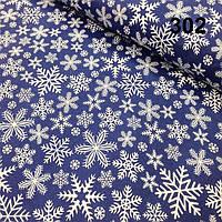 """Ткань хлопковая """"Снежинки на синем фоне"""" №302"""
