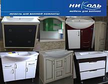 Мебель Николь Украина