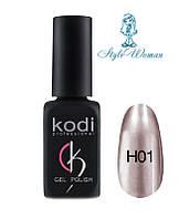 Kodi Professional Hollywood H01 Гель лак зеркальное отражение