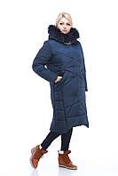 Пуховик - пальто зимнее женское с мехом енота в цвет изделия 44-56