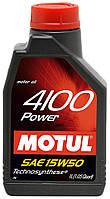 Моторное масло Motul 4100 Power 15W-50 1л