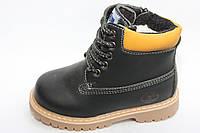 Детская зимняя обувь оптом для мальчиков от ТМ. GFB  разм (с 32-по 37)