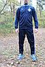 Спортивный костюм Динамо тренировочный