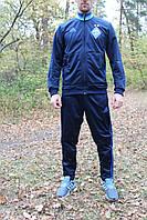 Спортивный костюм Динамо тренировочный, фото 1