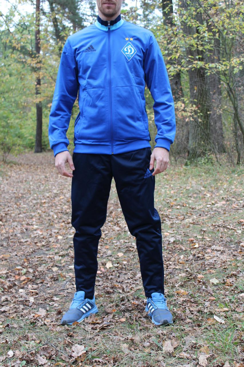 914d06bc Спортивный костюм тренировочный Динамо Киев - Интернет-магазин