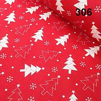 Хлопковая ткань с белыми елочками на красном фоне №306
