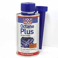 Присадка в топливо Октан плюс Liqui Moly Octane Plus 150мл