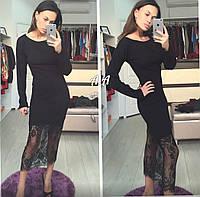 Женское платье миди низ гипюр Ангора