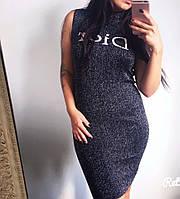 """Мега крутое, женское платье-лапша """"DIOR вязка с люрексом, декорировано стразами""""  фабричный Китай!"""