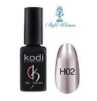 Kodi Professional Hollywood H02 Гель лак зеркальное отражение