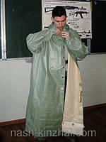 Рыбацкий костюм ОЗК, армейский костюм Л1, оригинал,водонепроницаемые, размер 42-45, рыбалка, комплектующее