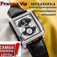 """Часы механические, мужские наручные часы - """"Рекорд Премиум"""". Производство Россия."""