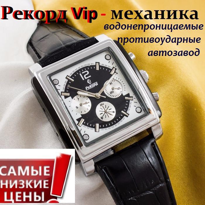 Российские водонепроницаемые часы