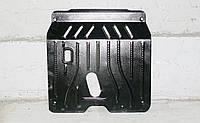 Защита картера двигателя и кпп Daewoo Matiz 2001-, фото 1