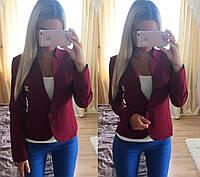 """Модный женский короткий пиджак (однобортный, застёжка на одну пуговицу, декор брошью """"Chanel"""") РАЗНЫЕ ЦВЕТА!"""