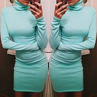 Уютное платье гольф (ангора, длина выше колен, длинные рукава) РАЗНЫЕ ЦВЕТА!