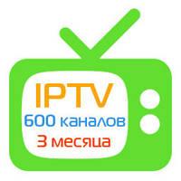 Подписка на плейлист SmartTab.TV (600 каналов) - 3 месяца