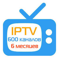 Подписка на плейлист SmartTab.TV (600 каналов) - 6 месяцев
