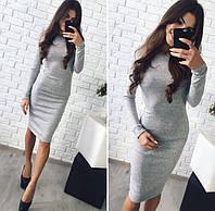 Стильное трикотажное платье-футляр (длина ниже колен, длинные рукава, круглая горловина) РАЗНЫЕ ЦВЕТА!