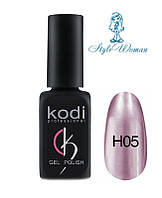 Kodi Professional Hollywood H05 Гель лак зеркальное отражение