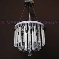 Люстра светодиодная IMPERIA четырехламповая LUX-506013
