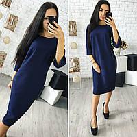 Платье женское, модель 726, синий