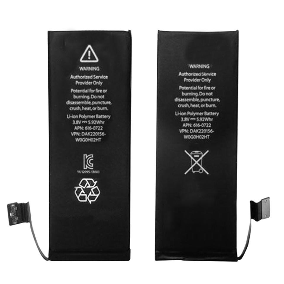Аккумуляторная батарея GRAND Premium для iPhone 4S