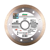 Круг алмазный Distar 1A1R Razor 125 мм отрезной алмазный диск по керамограниту и керамической плитке, Дистар
