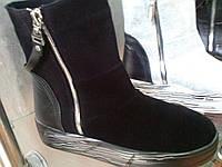 Сапоги женские кожа натуральная зима на низком каблуке