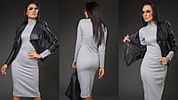 """Облегающее платье-гольф по колено """"Uvelina"""" с разрезом сзади и длинным рукавом (2 цвета)"""