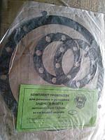 К-т прокладок заднего моста Газель (ГАЗ-3302)