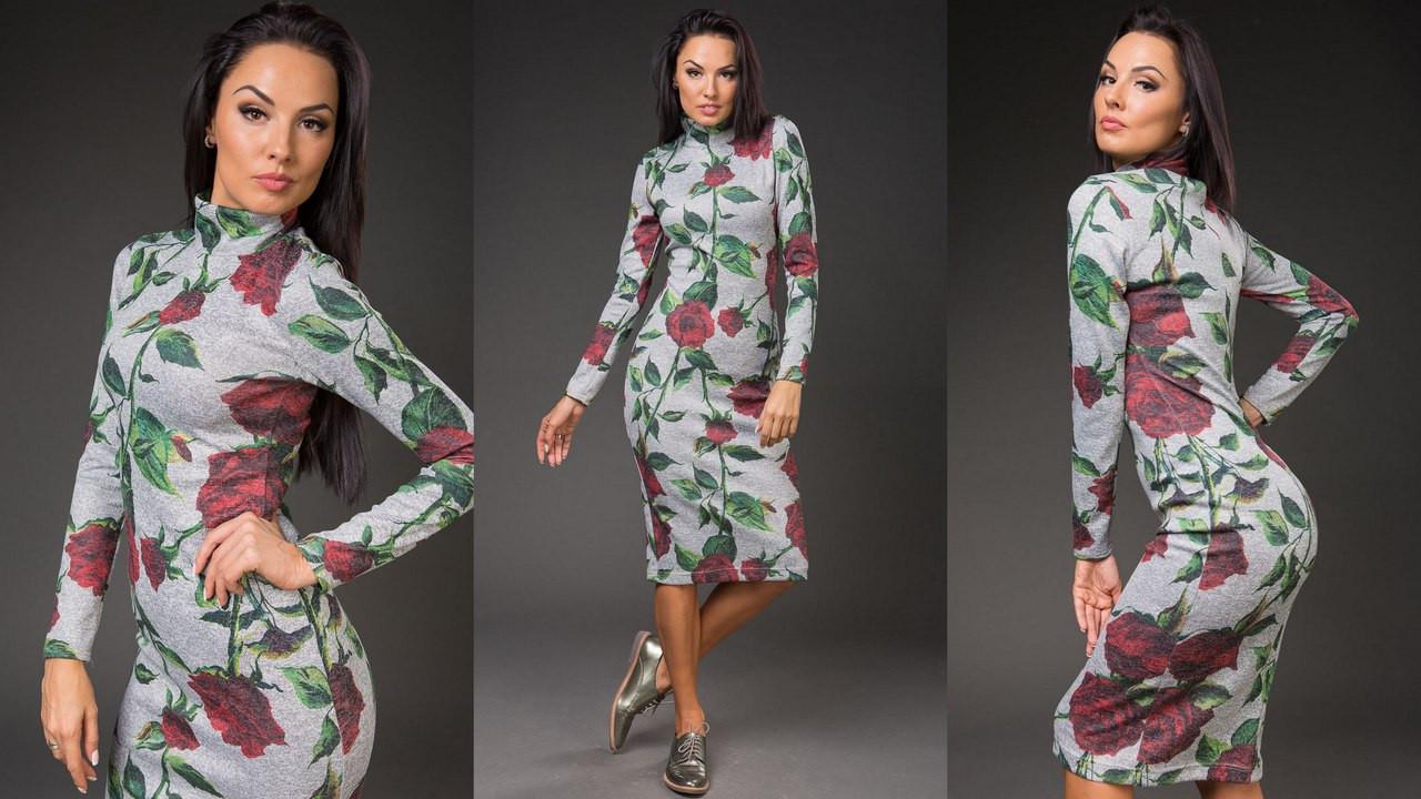 c519dae6e90 Длинное трикотажное платье в цветочек