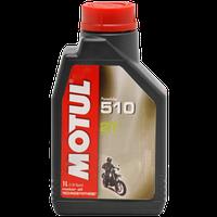 Моторное масло Motul 510 2T 4л