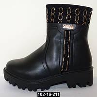 Теплые зимние ботинки для девочки на тракторной подошве, 32-37 размер