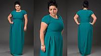 """Длинное нарядное платье в пол """"Workin"""" со складками на поясе и коротким рукавом (большие размеры)"""