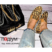Женские балетки Street Style Sneakers Leopard (40)