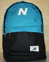 Спортивный городской рюкзак New Balance черный голубой, фото 1