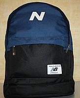 Спортивный городской рюкзак New Balance черный синий, фото 1