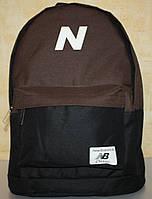 Спортивный городской рюкзак New Balance черный коричневый, фото 1