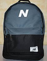 Спортивный городской рюкзак New Balance черный серый, фото 1