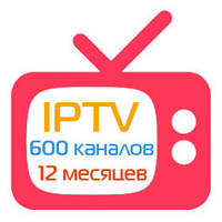 Подписка на плейлист SmartTab.TV (600 каналов) - 12 месяцев