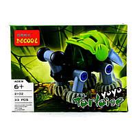 """Лего """"Черепашки"""". Lego Decool """"Yoyo Tortoise"""" (зеленая). 33 детали."""