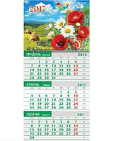 Календарь настенный квартальный на 1-ой спирали( цветы), 25*52 см 2017г