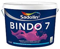 Краска для стен  и потолка Sadolin BINDO 7 ( Садолин Биндо 7) 5л