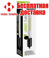 Осветительный модуль AquaEl Leddy Tube Marine 6 Вт