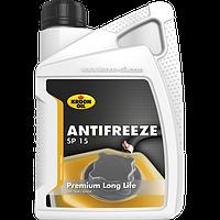 Антифриз  концентрат оранжевый Kroon-Oil  Antifreeze SP 15 с длительным сроком службы 1л